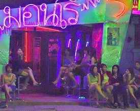 Thani massage udon ChristianPFC